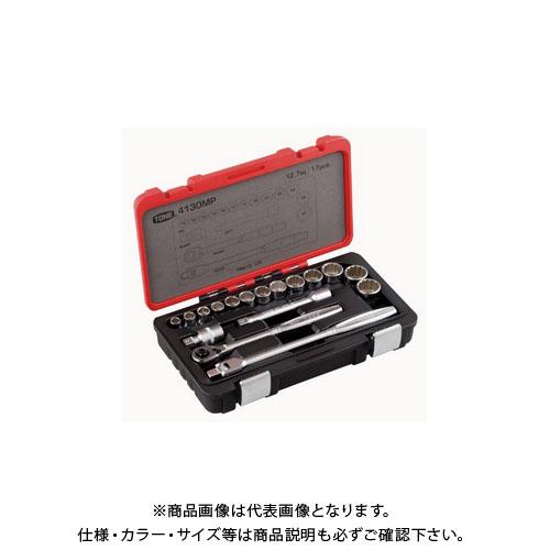 タスコ TASCO ソケットレンチセット TA730FSD