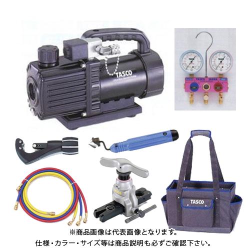 【お宝市2019】タスコ TASCO お宝市2019数量限定セット STA2019-B