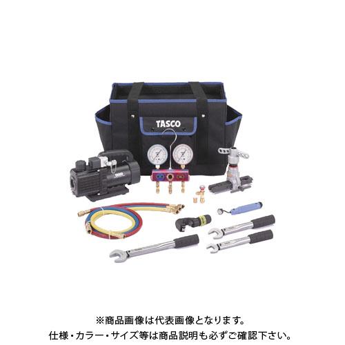 TASCO タスコ エアコン工具セット TA23AB