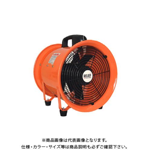 TASCO タスコ 送風機200mm TA353MW-200