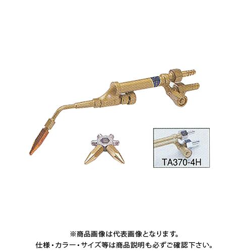 タスコ TASCO TA370-4H ショートサイズ溶接器 (カプラー付)