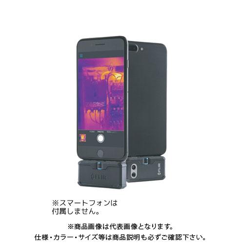 TASCO タスコ FLIROnePro(Android版microUSBTypeC) TA410NE-2