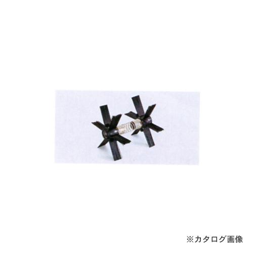 タスコ TASCO TA417MX-1 ツインセンタリングスター