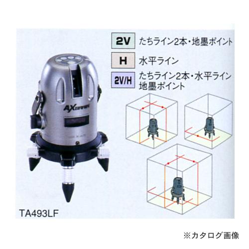タスコ TASCO TA493LF レーザー墨出し器