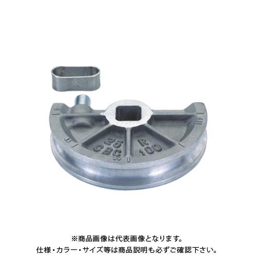 TASCO タスコ TA515MB用1-1/4