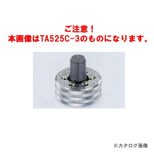 タスコ TASCO TA525C-20 エキスパンダーヘッド25/8