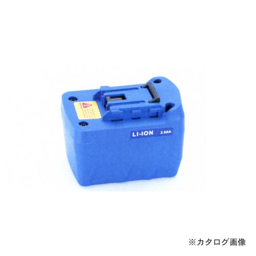 タスコ TASCO TA550VF-10 バッテリー