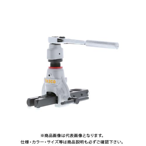【イチオシ】タスコ TASCO TA550WB ラチェット式フレアーツール