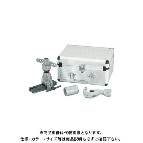 TASCO タスコ アルミ製クイックハンドル式フレアツール(プランジャー式)セット TA55AHT-2