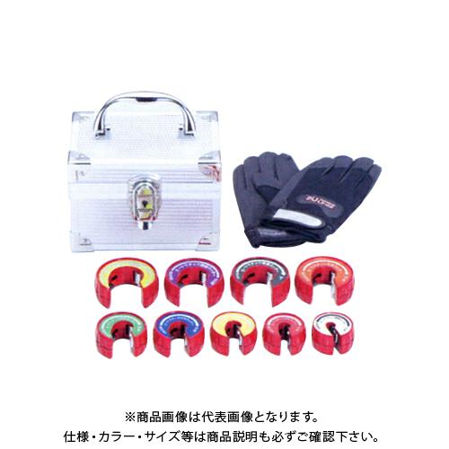 注目 タスコ TA560MGK TASCO オートマチックカッターフルセット (ケース・手袋付):工具屋「まいど!」-DIY・工具