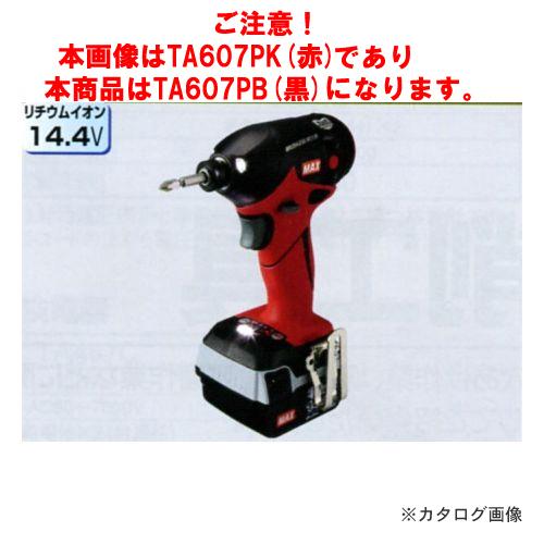 タスコ TASCO TA607PB 充電式ブラシレスインパクトドライバー