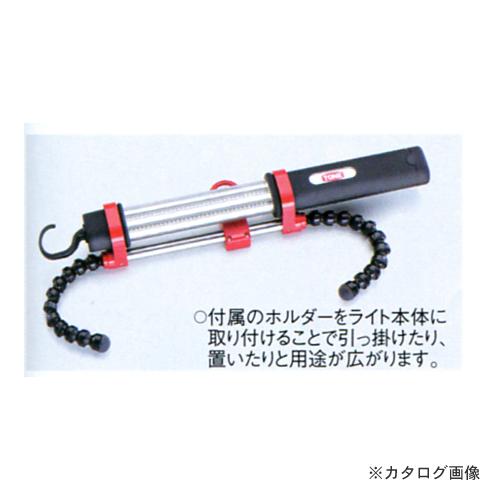 タスコ TASCO TA649WC LEDワークライト
