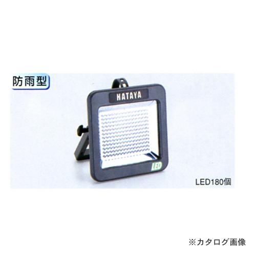 タスコ TASCO TA649WK 充電式LEDケイライト