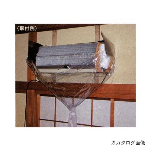 TASCO タスコ オープン型エアコン洗浄シート TA918CA