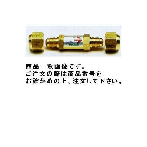 タスコ TASCO TA281GA-5 逆止弁 (フレアナット) 5/8FL