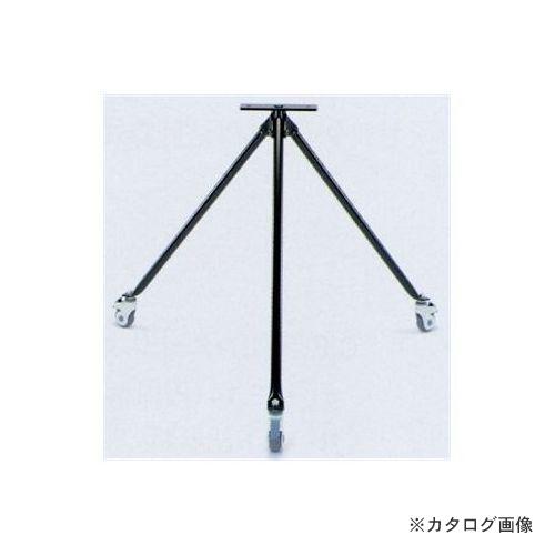 タスコ TASCO TA515E-1S 三脚スタンド (キャスター付)