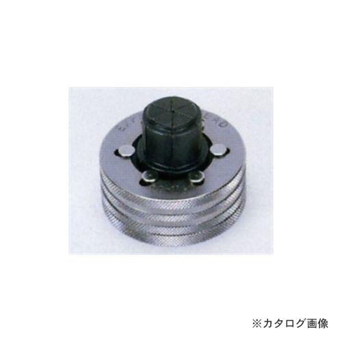 タスコ TASCO TA525-9 エキスパンダヘッド11/8