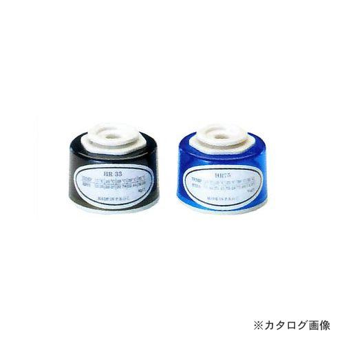 タスコ TASCO TA408EX-11 校正ポット (TA408EX用)