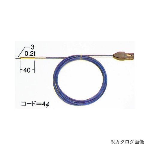 タスコ TASCO TA410-8A 貼り付型センサー3m