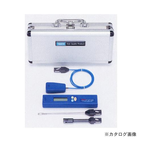 【お宝市2018】【イチオシ】タスコ TASCO TA410AX 空気センサー付温度計キット