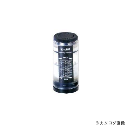 タスコ TASCO TA411PA-21 温湿度計校正ポッド