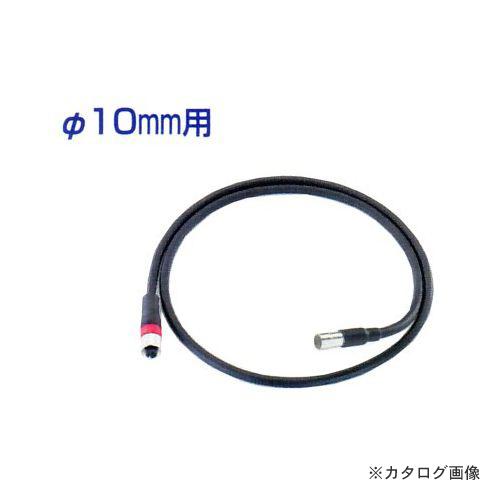 タスコ TASCO TA417C-3P 近焦点用3mプローブ