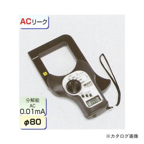 タスコ TASCO TA451LG デジタルクランプテスタ