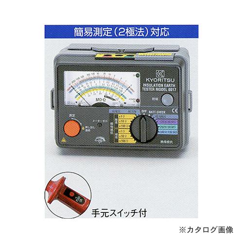 タスコ TASCO TA453J-1 絶縁・接地抵抗計