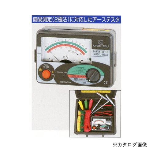 タスコ TASCO TA454D 接地抵抗計