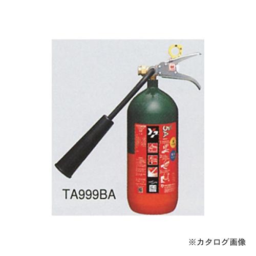 タスコ TASCO TA999BA 二酸化炭素消火器 (5型)