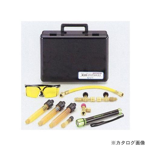 タスコ TASCO TA434ES-3 蛍光剤トライアルキット3