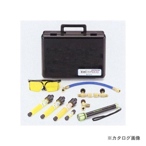 タスコ TASCO TA434ES-4 蛍光剤トライアルキット4