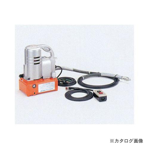 タスコ TASCO TA525DE 電動油圧ポンプ