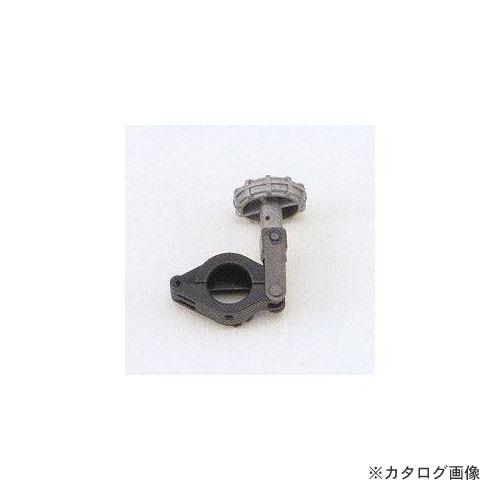 タスコ TASCO TA550FR-10 クランプ