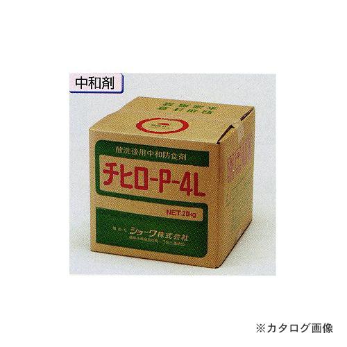 タスコ TASCO TA916S-3 酸中和防食剤20kg