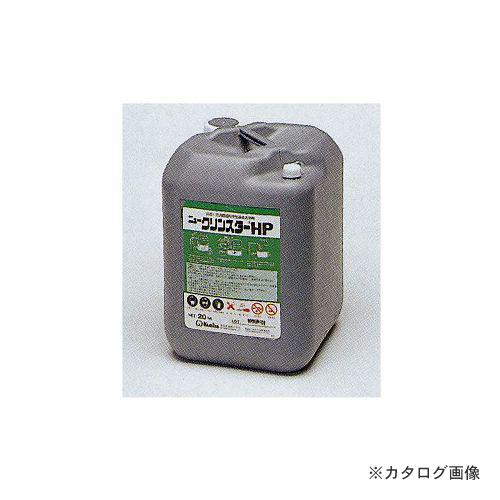 タスコ TASCO TA916SP-3 スケール除去剤20kg