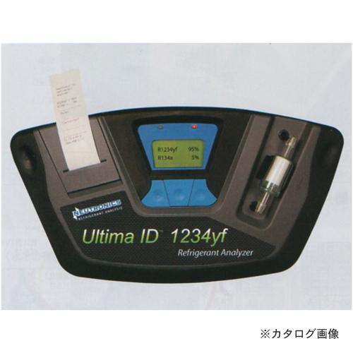 タスコ TASCO TA400YF プリンター付冷媒分析器 (カーエアコン用)