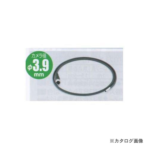 <title>タスコ TASCO 時間指定不可 TA417J-1PS インターロックカメラプローブ</title>
