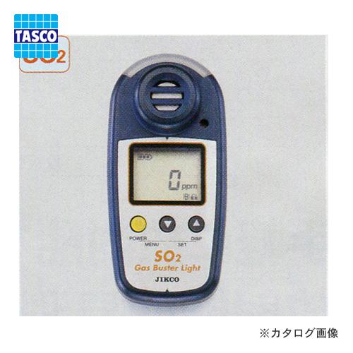 タスコ TASCO TA470JD 携帯ガス検知器
