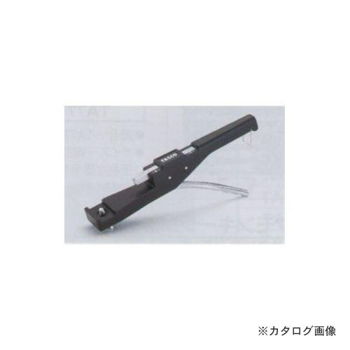 タスコ TASCO TA512AW-11 タスコラチェットベンダー・ボディ