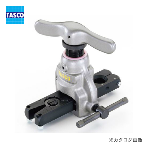 TASCO TA550A アルミ製フレアリングツール