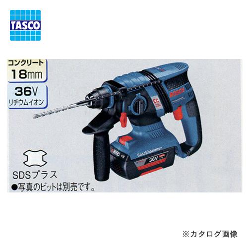 タスコ TASCO TA601CY バッテリーハンマードリル