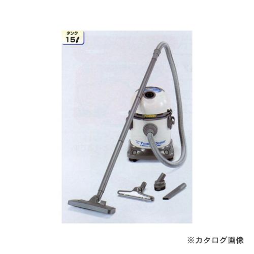 タスコ TASCO TA613H 掃除機 (乾湿両用・静音型)