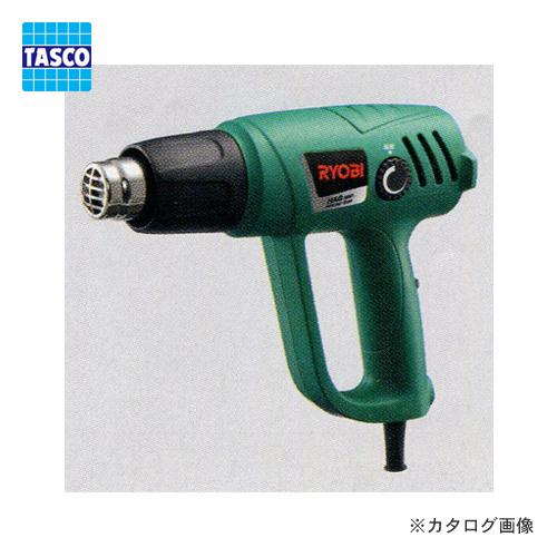 タスコ TASCO TA619HA ホットエアガン