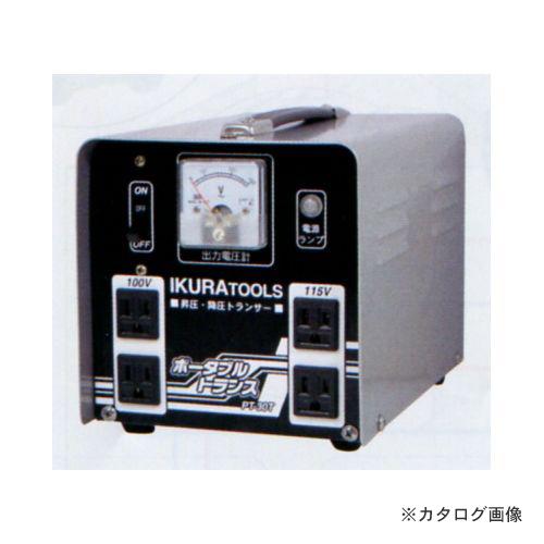 タスコ TASCO TA635HG ポータブルトランス (昇降圧兼用型)
