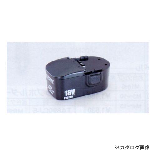 タスコ TASCO TA641ED-40 TA641ED用バッテリー