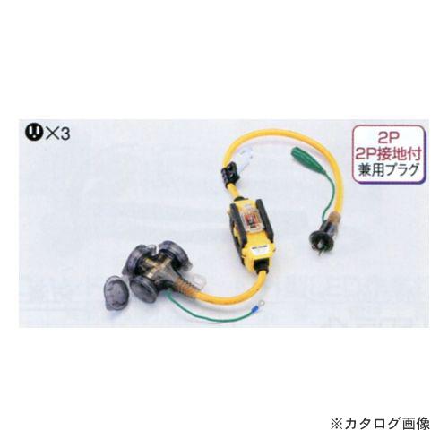 タスコ TASCO TA649BF-10 漏電遮断器付延長コード10m