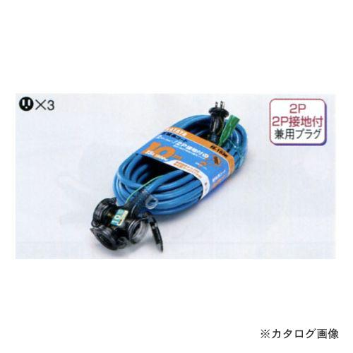 タスコ TASCO TA649GH-20 屋外用延長コード20m (防雨型)