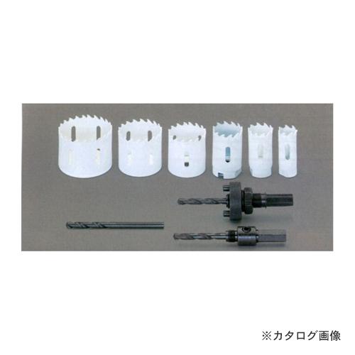 タスコ TASCO TA653RF 超硬チップホールソーセット