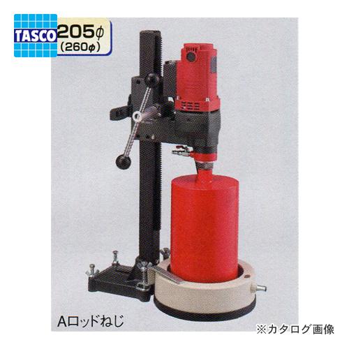 タスコ TASCO TA660SX ダイヤモンドコアドリルヘッド